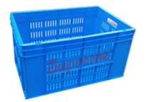 Multi Purpose Crates 1